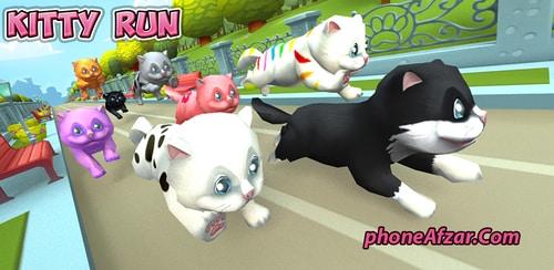 Cat Simulator - Kitty Run